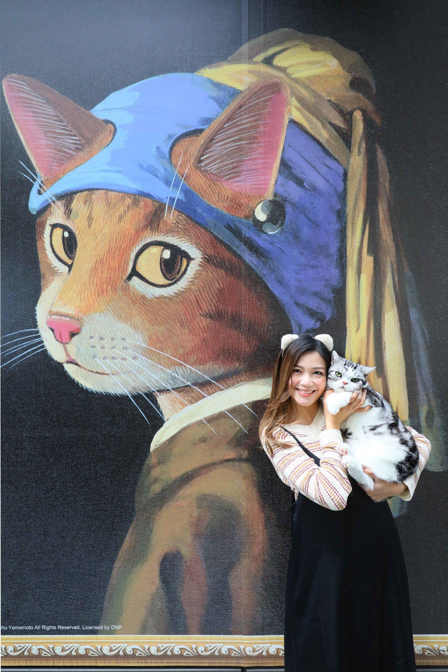 最尾一站,必定要跟《戴珍珠耳環的少女貓》的巨型喵作前打卡留念,記下喵之足跡!