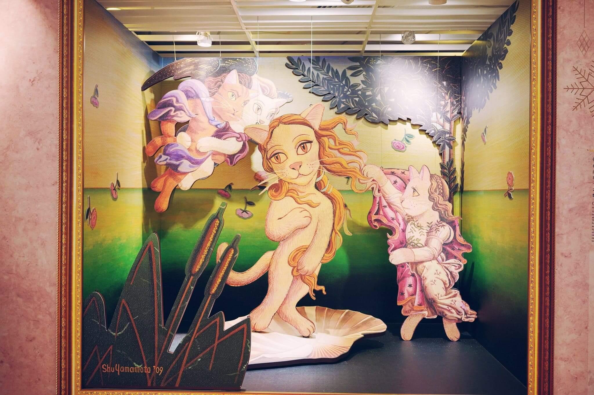 咖啡館旁邊有喵作《貓納斯的誕生》,可以與美神「貓納斯」共處一畫!