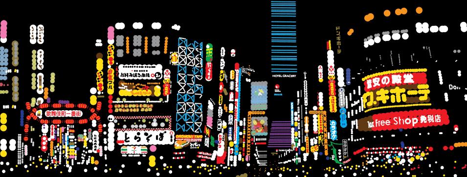 一點點砌出東京新宿歌舞伎町,讓人懷念旅遊時光。