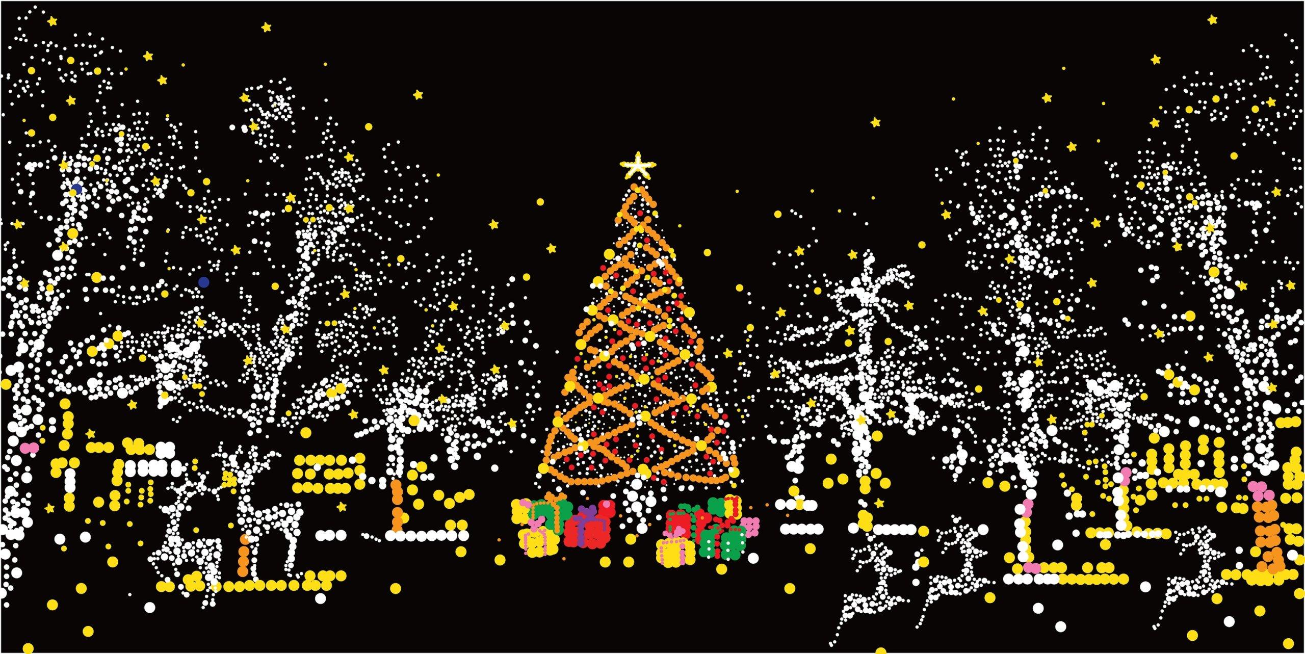 日本冬季,常會看到巨型的聖誕樹。
