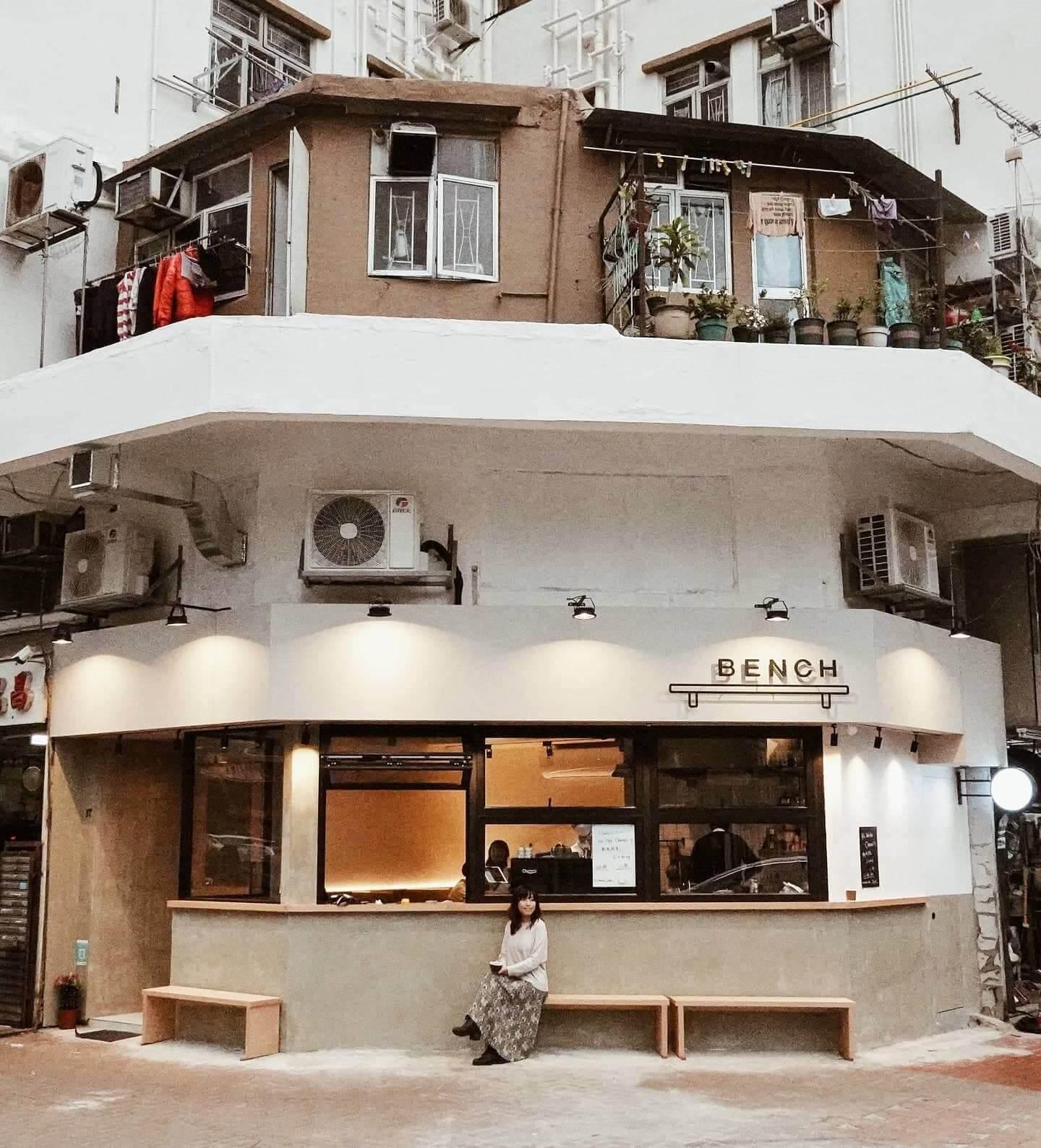 bench cafe位於芙蓉街,鄰近南豐紗廠,又係一個文青好去處。