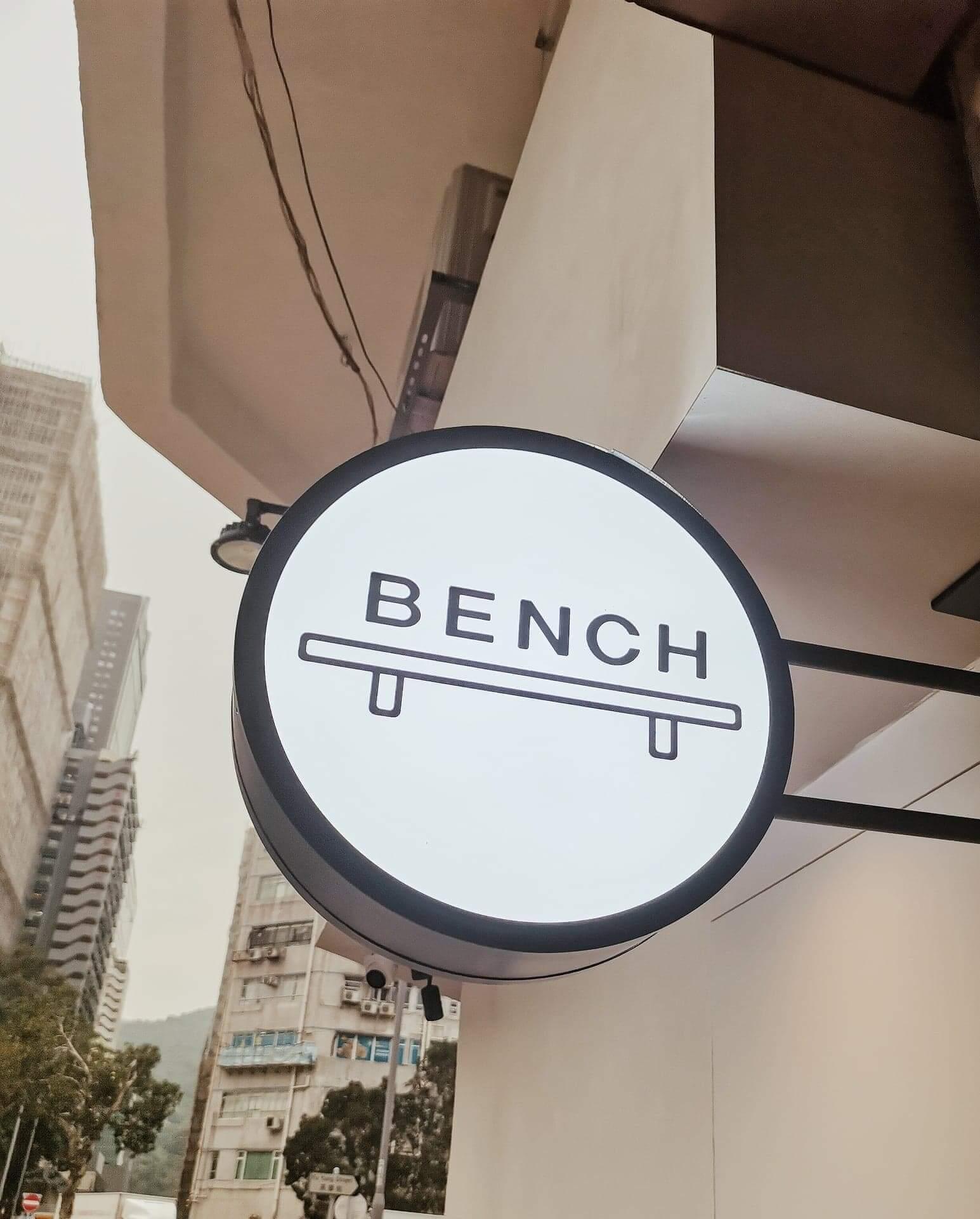 bench cafe不失為荃灣一個新進嘅好Chill點。