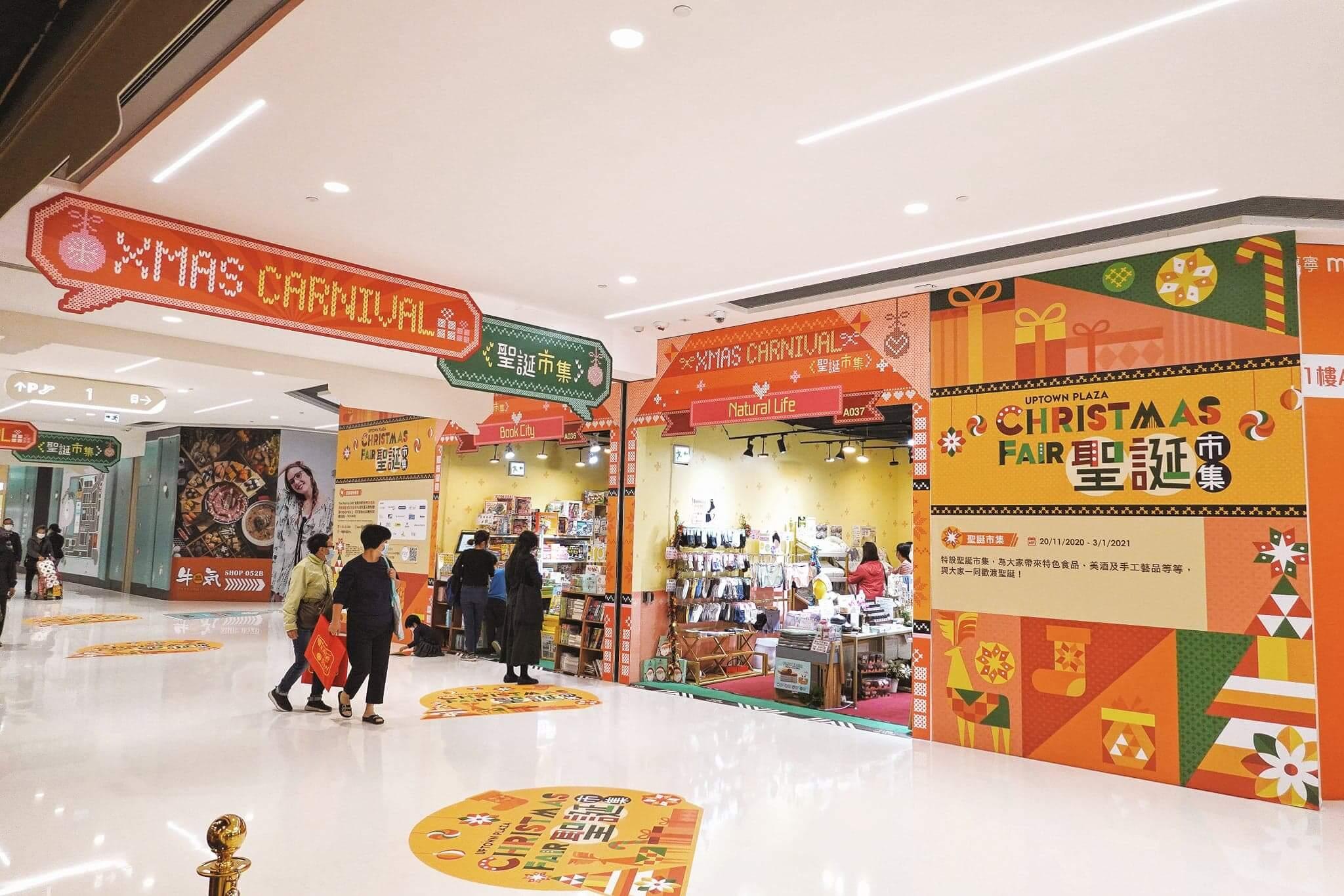 市集共有八檔期間限定店,可在此找到來自世界各地的食品、美酒及生活用品,貨物琳瑯滿目。