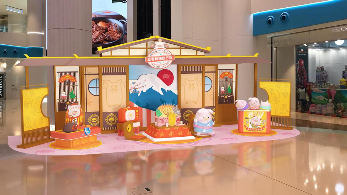 +WOO嘉湖以日式家居為題,可以邊食好西,邊賞「富士山」靚景。