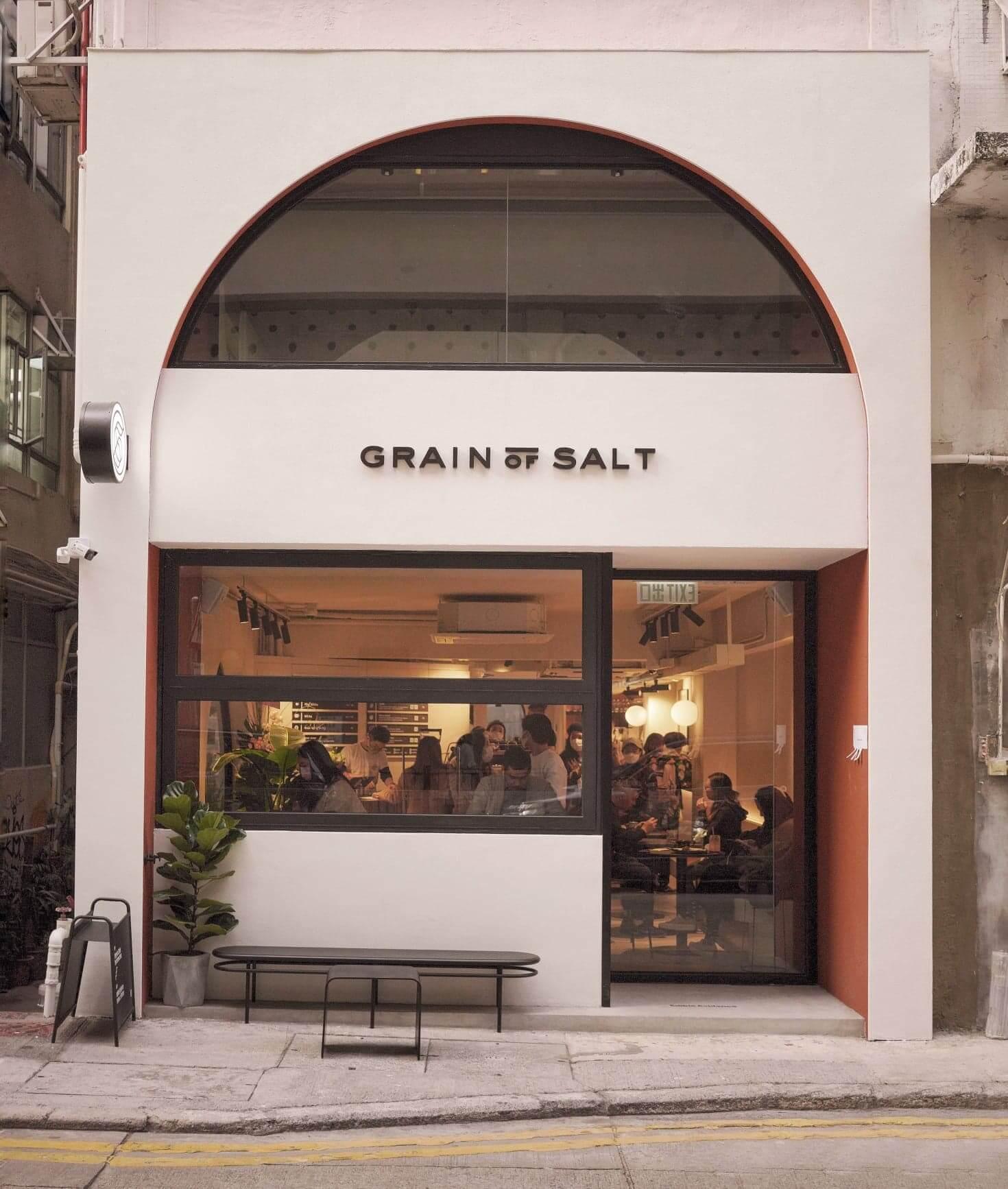 今年1月18日開幕嘅Grain of Salt,橘白色圓拱門外觀令人難忘!