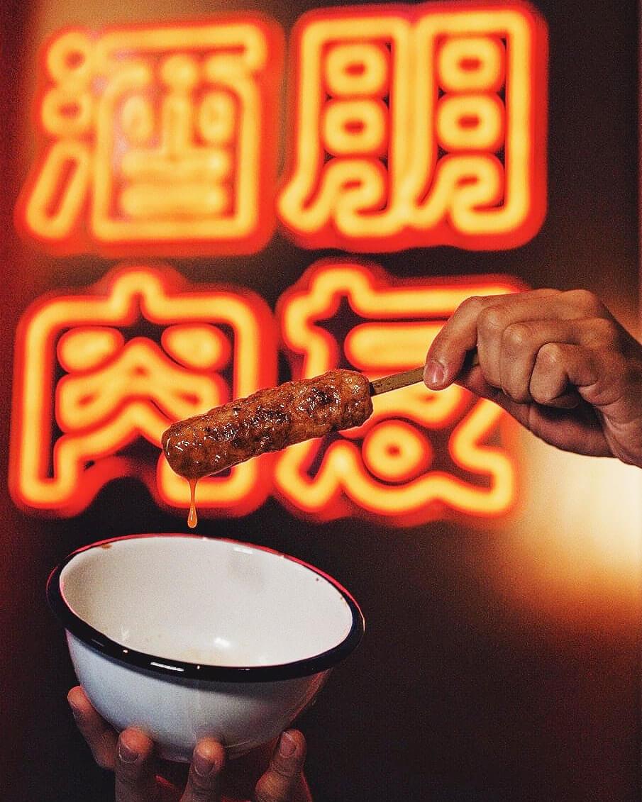 月見雞肉串 HK$33