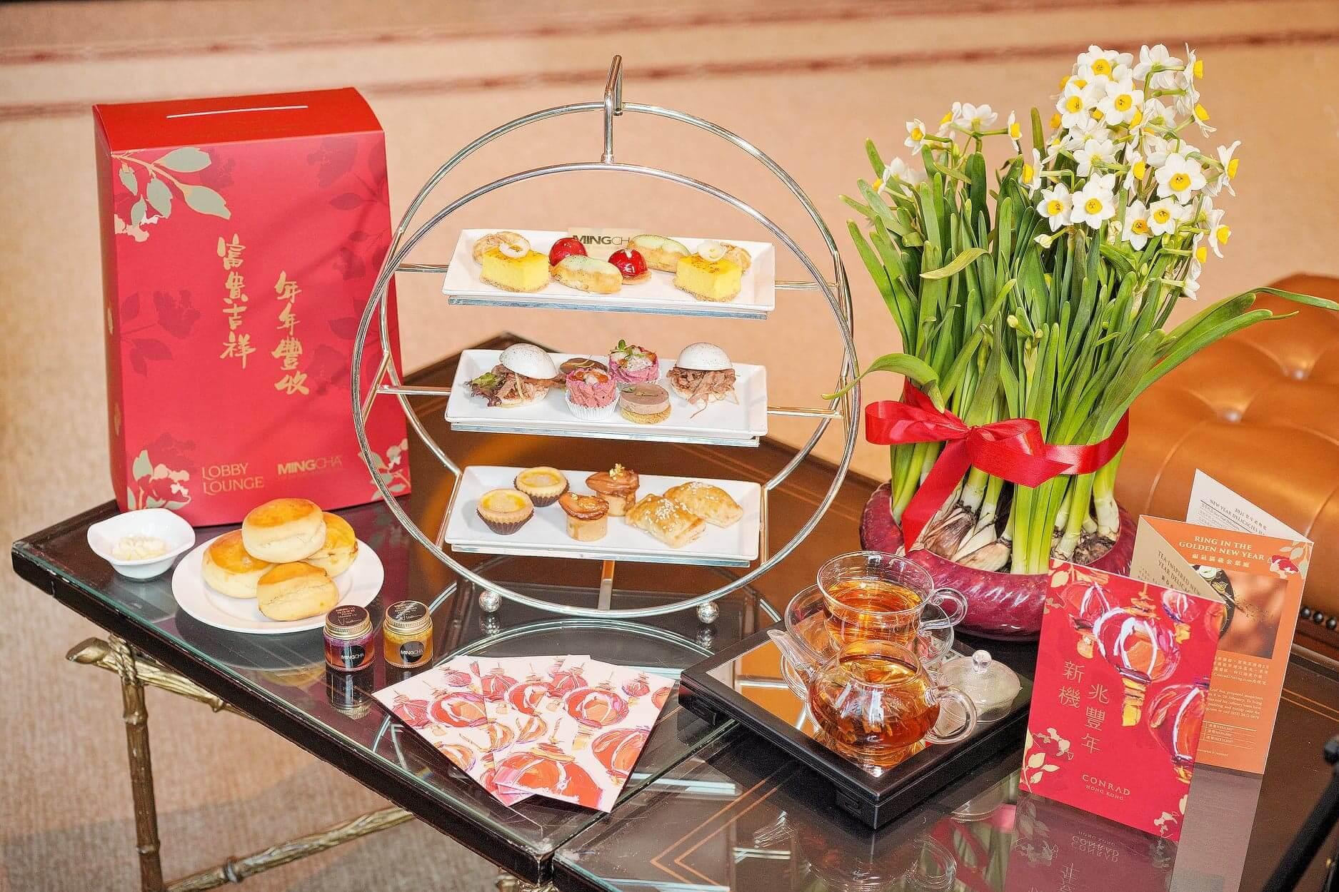 今個新年,樂聚廊Lobby Lounge聯乘明茶房,推出福澤春茶下午茶。
