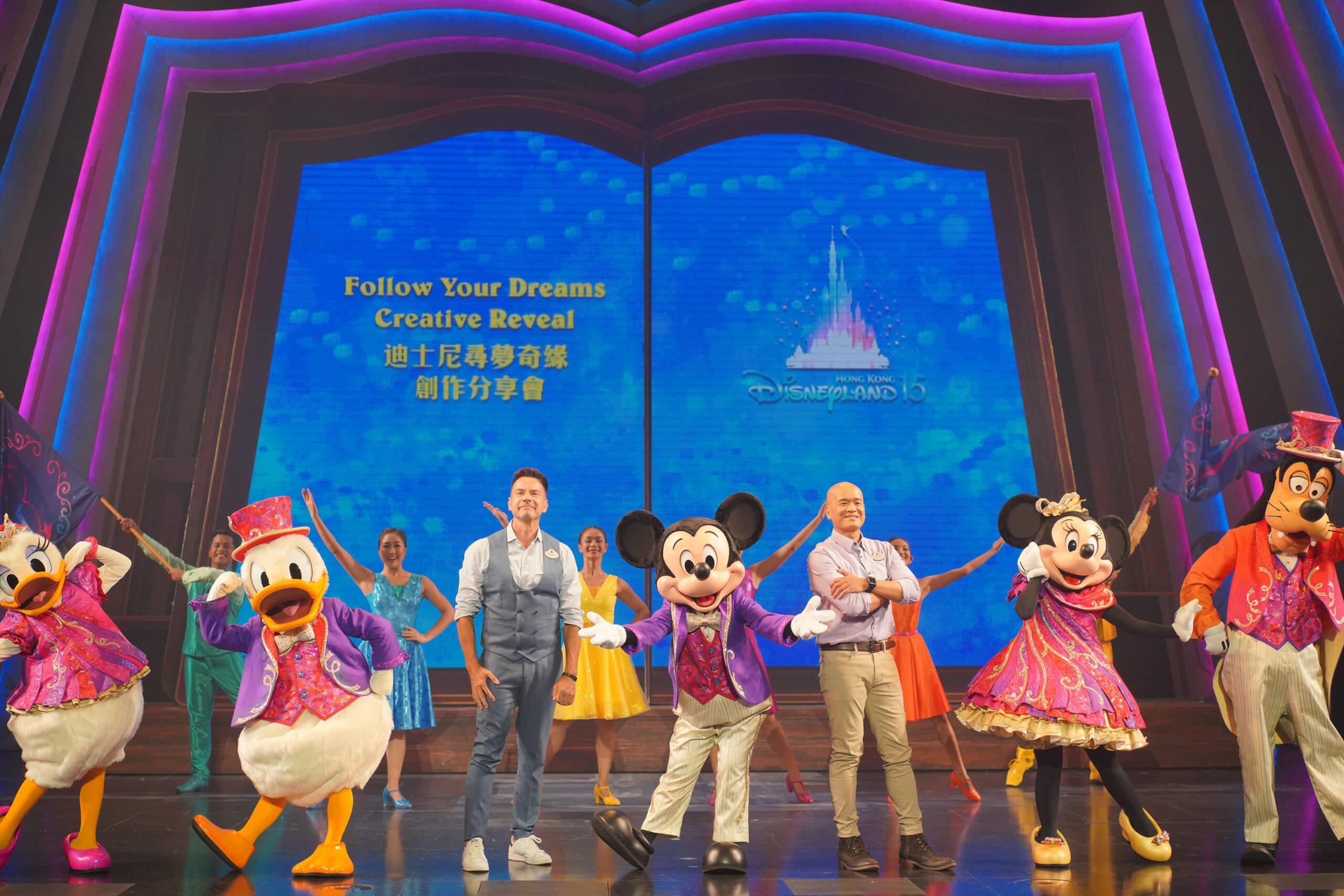 迪士尼娛樂事務及服裝部創作總監Randy Wojcik及迪士尼娛樂事務及服裝部音樂總監 Ceejay Javier,分享《迪士尼尋夢奇緣》創作心得。