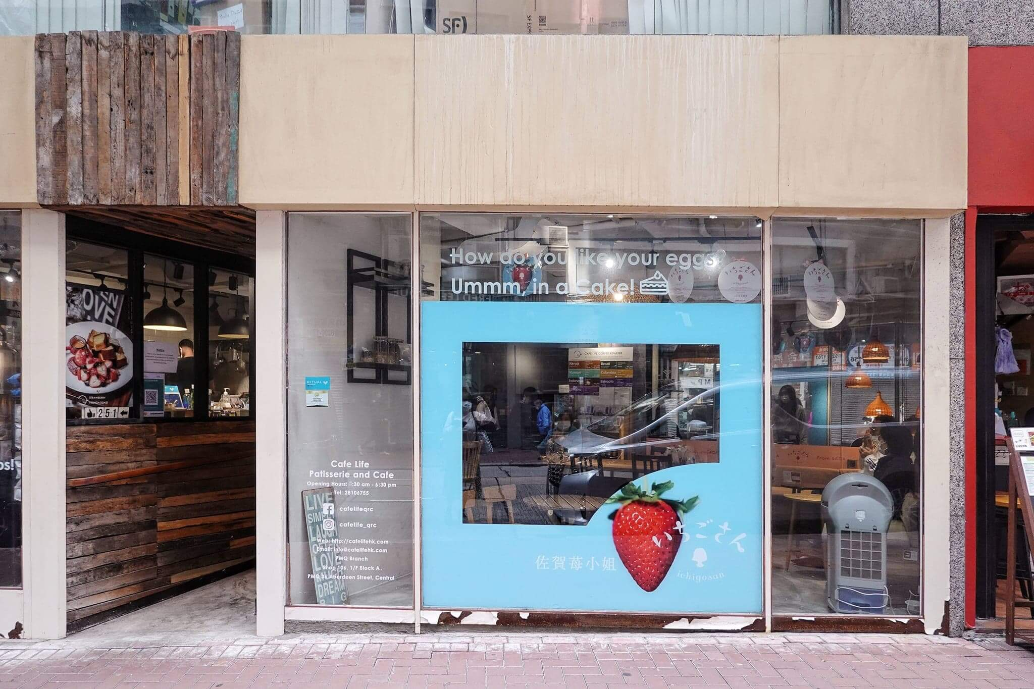 Cafe Life 推出為期2星期的「佐賀莓小姐」甜品。