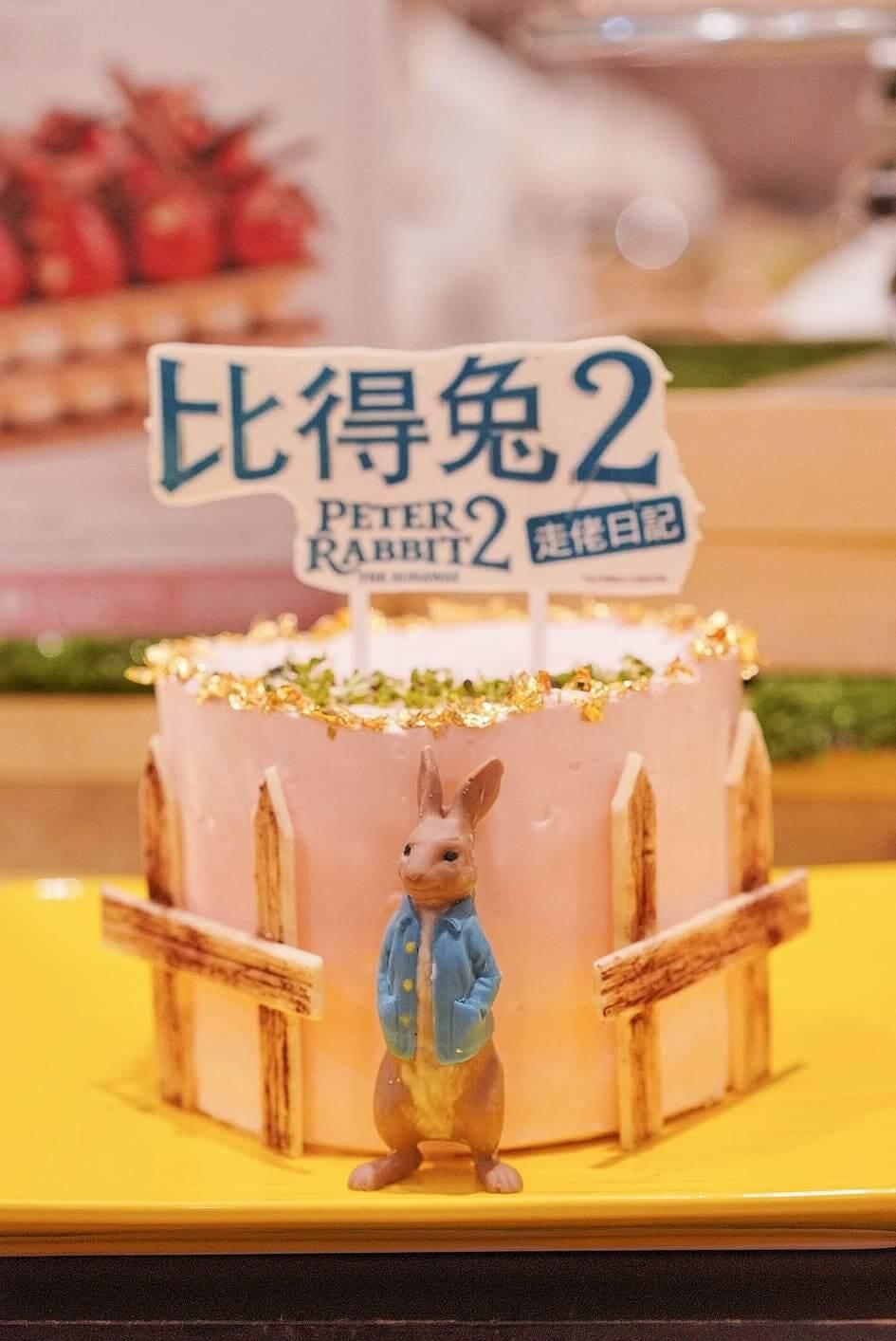 比得兔藍莓蛋糕