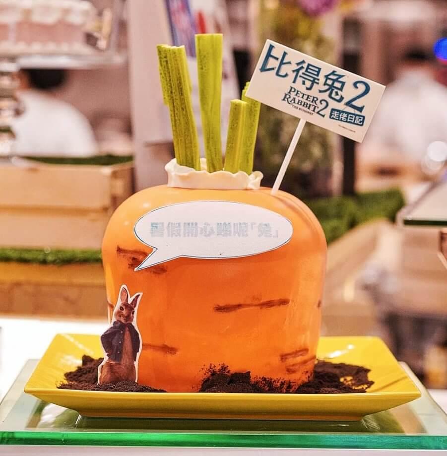 合桃甘筍芝士蛋糕