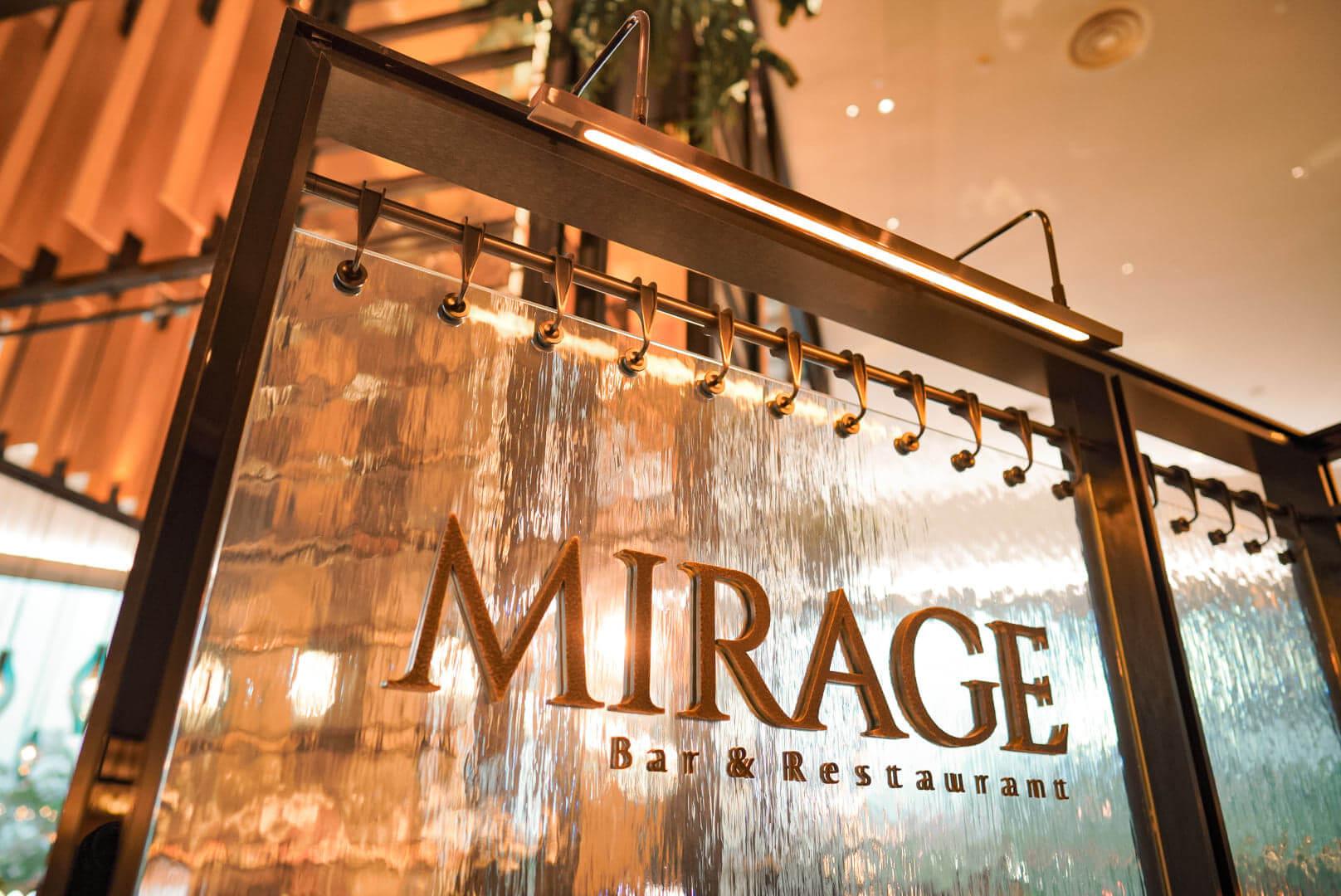 Mirage Bar & Restaurant位於酒店大堂內。
