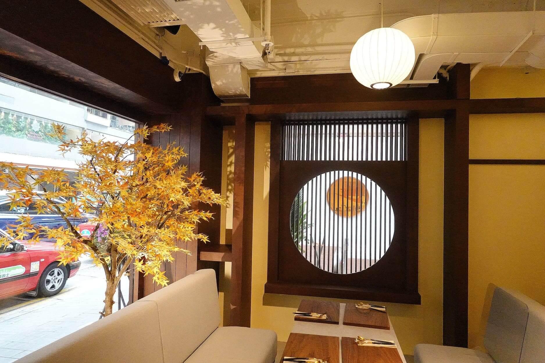 店子充滿禪意,洋溢京都嘅秋日氣息。