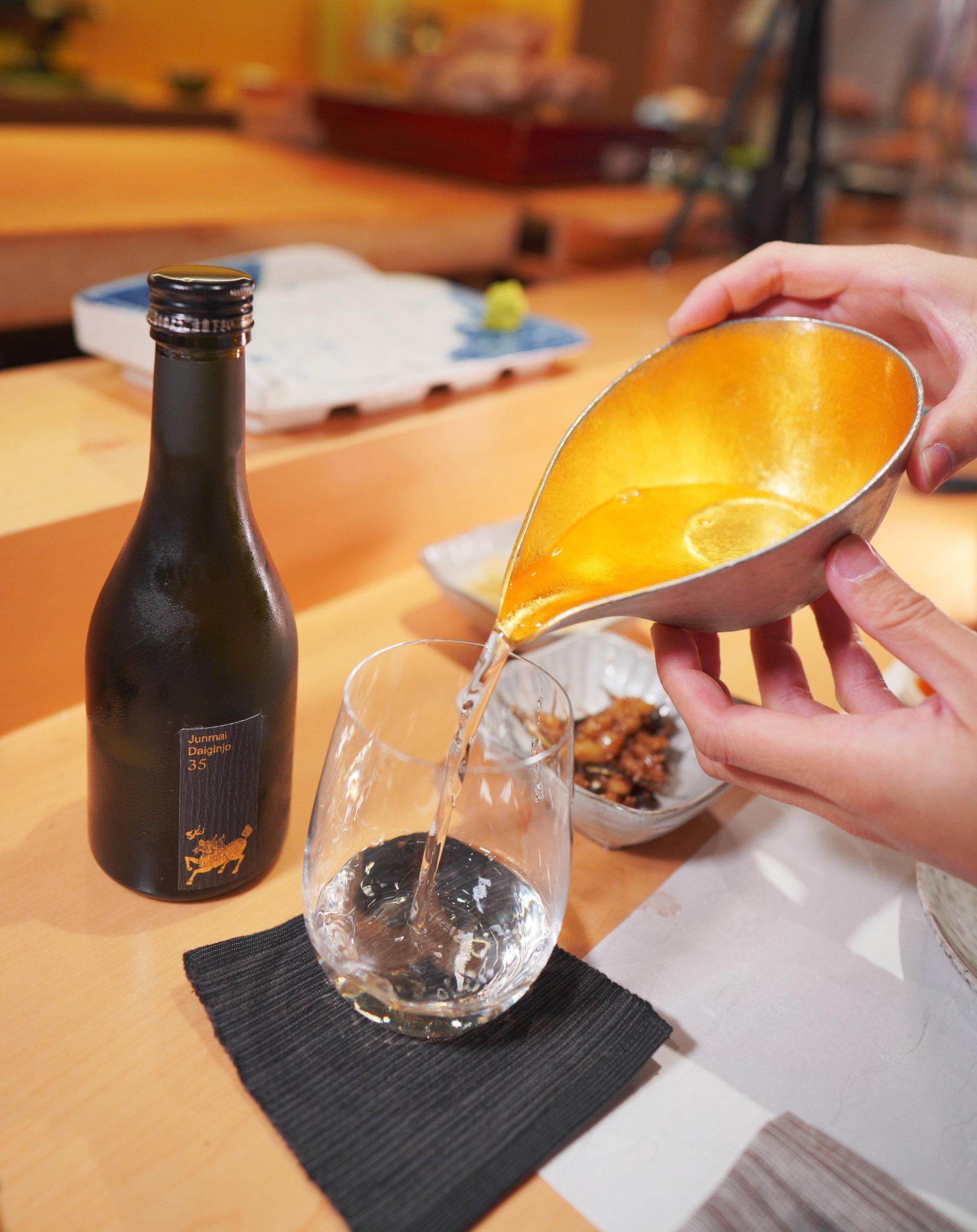 麒麟 35 純米大吟釀。