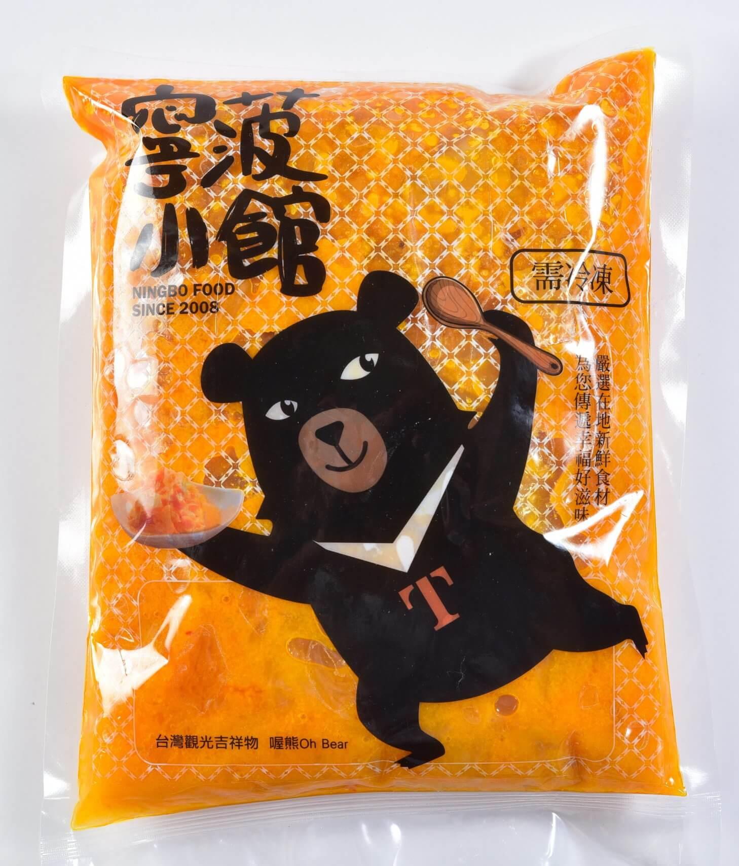超可愛喔熊主題食品,進駐美食展!