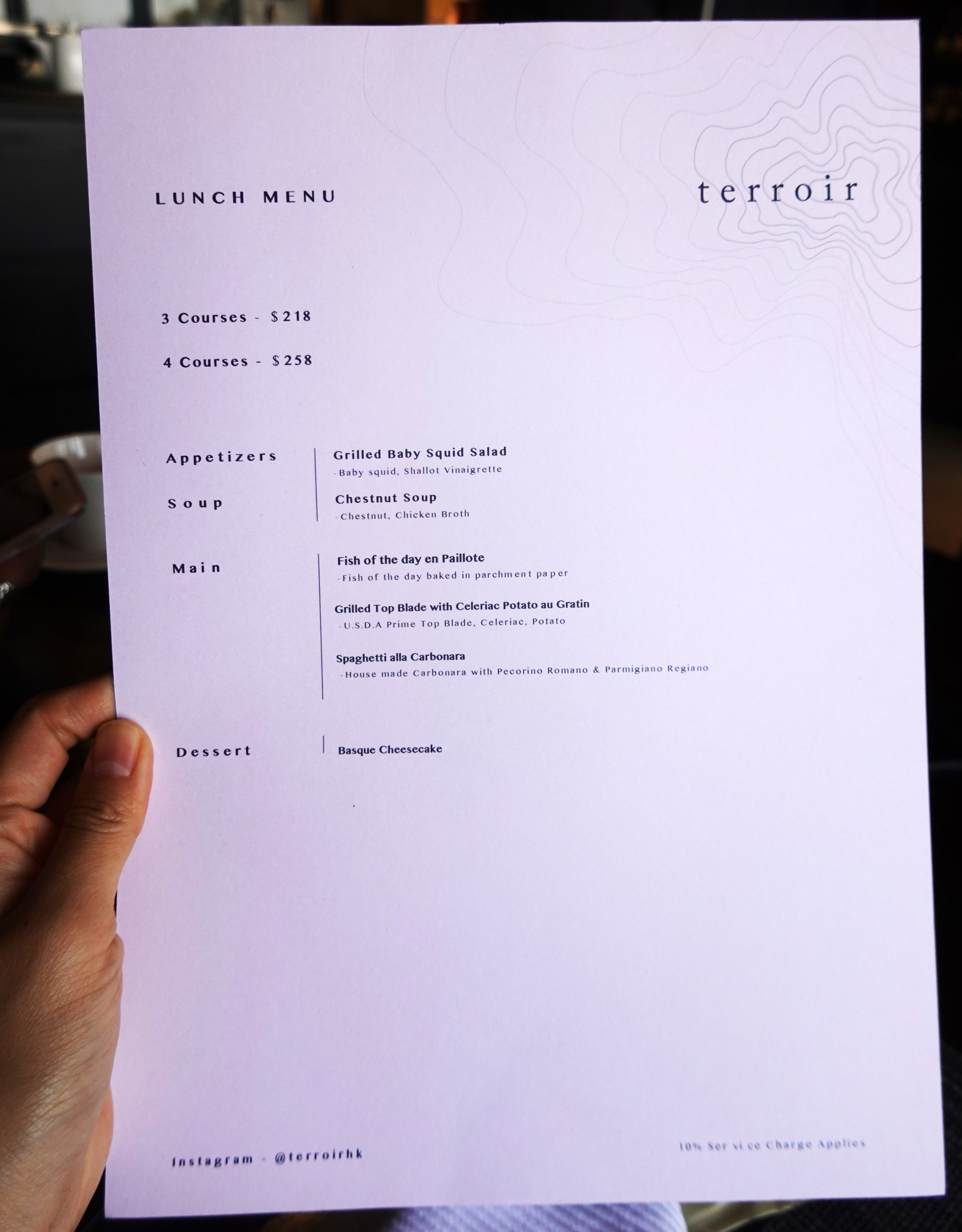 terroir午餐可以任意揀3至4款菜餚,自由度高。